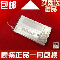 PSVita Repair accessories can be replaced PSV original battery PSV disassembly battery genuine battery