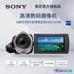 【咔咔兔摄影】Sony/索尼 HDR-CX450 五轴防抖 高清数码摄像机