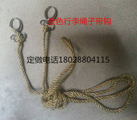 Hotel stainless steel head hook luggage rope tied with luggage car rope elastic rope elastic rope tied cargo rope