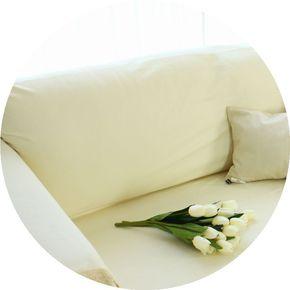 沙发套沙发罩夏季纯棉布艺垫米色全包盖四季简约防尘巾定做
