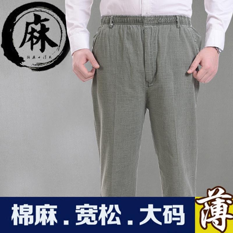 灰色麻棉休闲裤男薄款