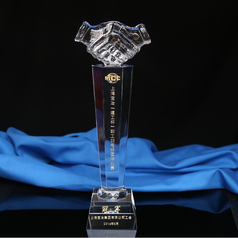 合作水晶奖杯