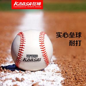 狂神垒球棒球手工缝纫质感软标准10号实心垒球中小学生训练考试用
