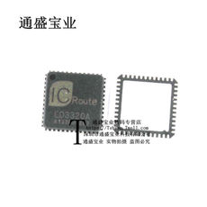 LD3320A LD3320 QFN-48 speech recognition chip brand new original