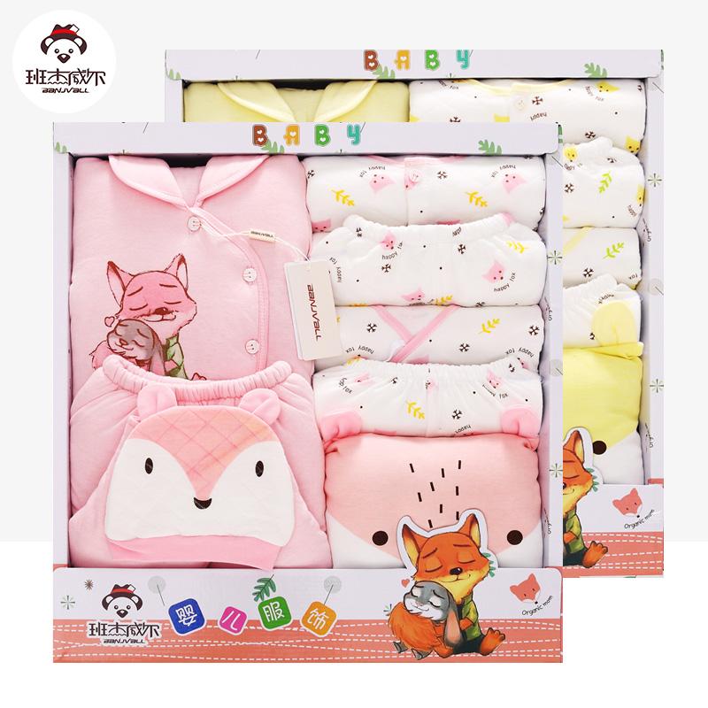 加厚婴儿衣服新生儿礼盒纯棉秋冬季初生满月宝宝套装母婴用品