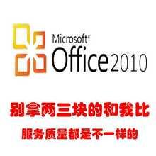Excel自学办公视频加office2010软件二级练习题库excel.ppt