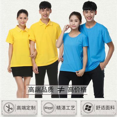 短袖T恤定制广告文化POLO衫工作班服装衣服DIY来图定做印字图LOGO