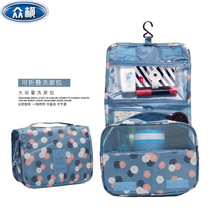 Multi-function finishing self-driving bag storage bag other storage bag Car supplies female portable wash bag