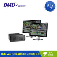 BMD MASTER E-200 HD post-editing system