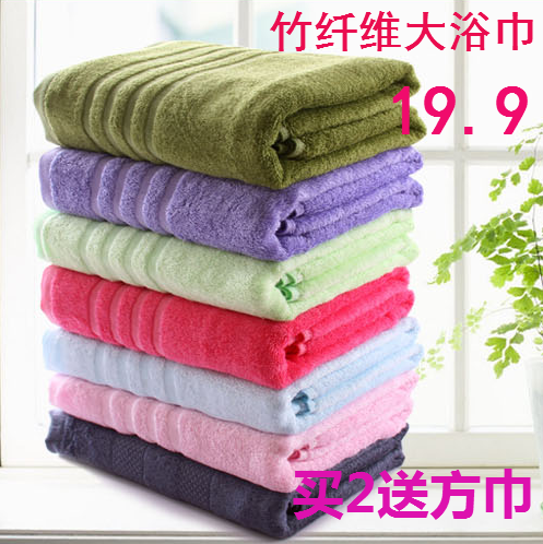 Bamboo charcoal bamboo fiber towel adult men and women to increase the thick bath towel baby baby bath