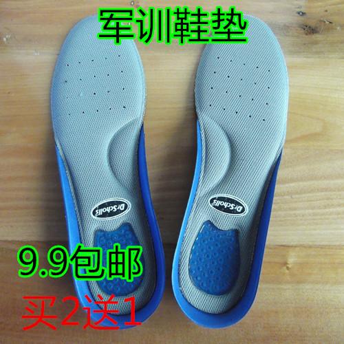 Спецобувь / Защитная обувь Артикул 520099005893