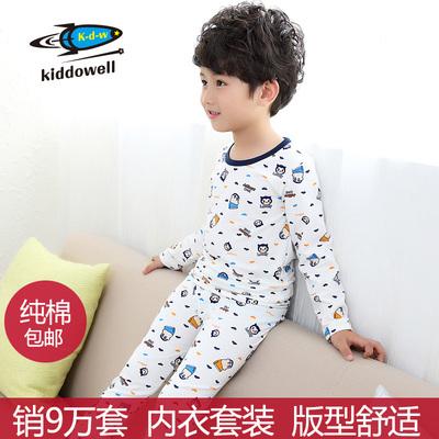 兒童秋衣秋褲套裝男童兒童內衣套裝純棉男孩寶寶睡衣薄款春秋全棉