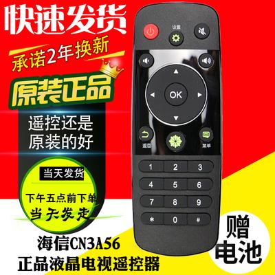 55k220海信电视