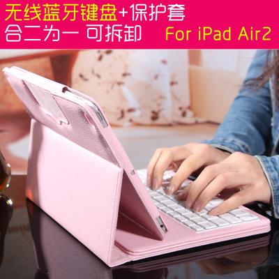 GOMI 蘋果ipad air2藍牙鍵盤皮套ipad5保護套ipadpro9.7平板外殼2018新款