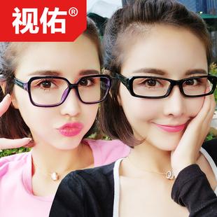 防辐射眼镜女平面镜电脑护目镜女潮防蓝光男款手机平光镜无度数