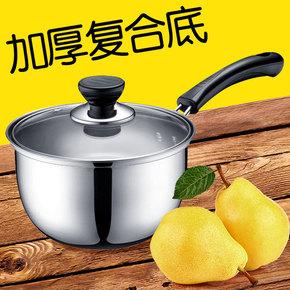 16/18/20cm韩式不锈钢奶锅 加厚面条锅单柄奶锅小汤锅婴儿热奶锅