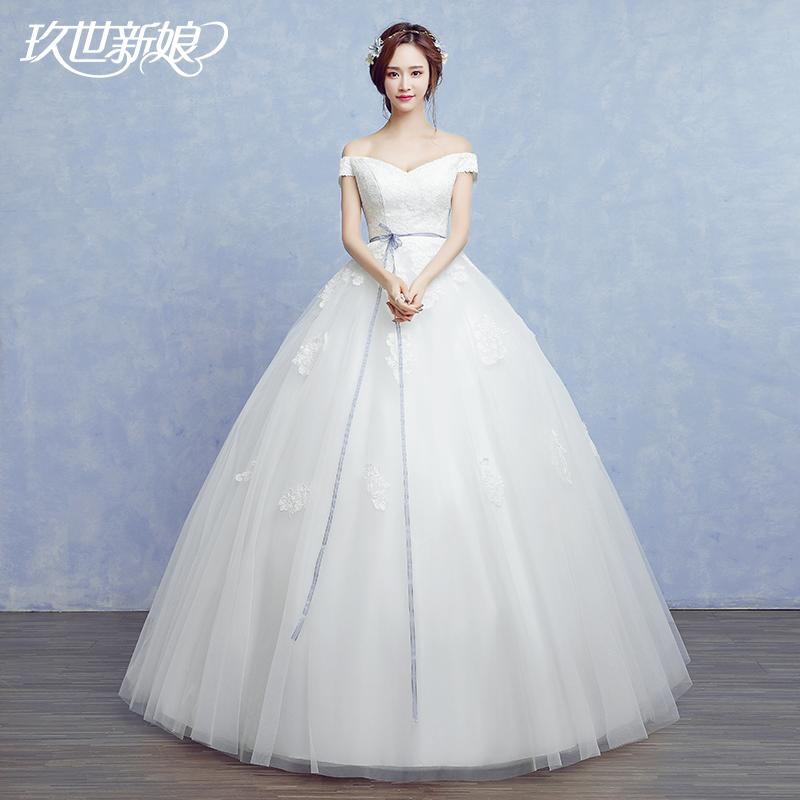 玖世新娘HS1052新娘礼服