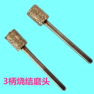 热卖烧结磨头机械五金打磨工具钻石磨棒磨石材陶瓷金刚石烧结磨头