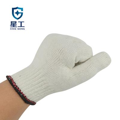 星工细纱线手套 耐磨耐用 车间工地劳保棉纱线汽修防护手套