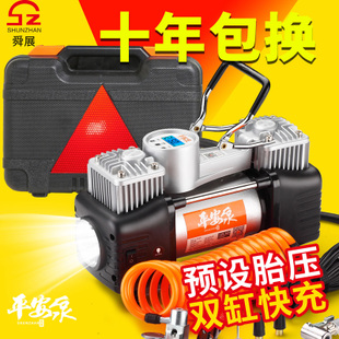 舜展车载双缸充气泵 小轿车打气泵电动 汽车用12V轮胎高压便携式