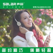 Salar/声籁 EM300i头戴式耳机手机电脑语音耳麦带话筒重低音线控