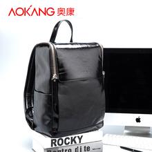 奥康男包 韩版真皮包潮包旅行包背包 男士双肩包电脑包时尚包包