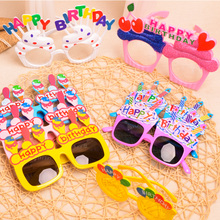 Children's birthday party supplies spectacles cartoon Sunglasses party party decorating items creative gift toys