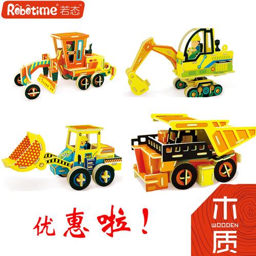 若态3d立体拼图木质拼装工程车模型 挖土机汽车儿童男孩玩具积木