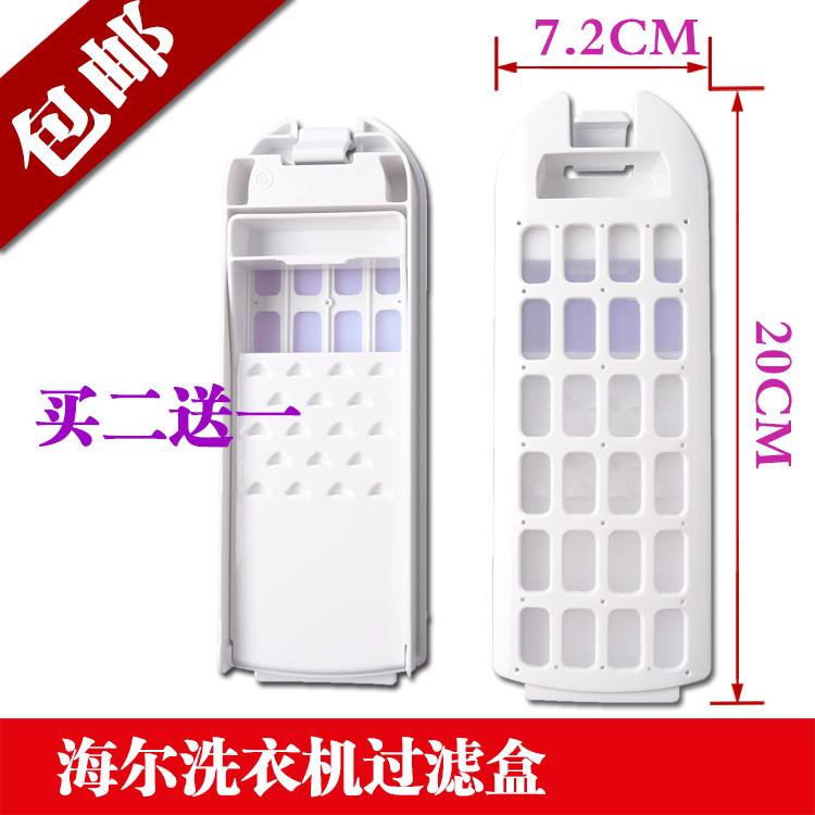 海尔洗衣机ms80-bz1528
