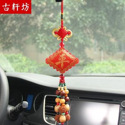 汽车挂件手工十字绣成品平安福全珠绣饰品天然佛珠菩提子保平安符