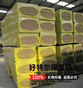 A1防火岩棉保温板耐高温屋面外墙憎水保温隔音岩棉半硬质铝箔岩棉