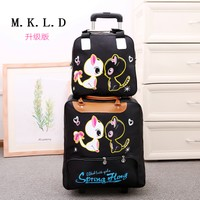 旅行拉杆包行李包旅游包袋登机包大容量大小包可搭配防水学生拉包