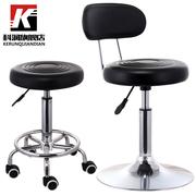 科润吧台椅酒吧椅美容椅子靠背凳子旋转升降吧椅高脚圆凳吧凳时尚