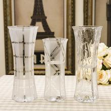 客厅酒店 大号透明百合富贵竹插花瓶水培器 欧式玻璃花瓶 饰摆件