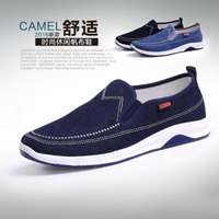 Old Beijing men's old cloth shoes middle-aged men's shoes casual low-top shoes canvas driver single shoes men's shoes