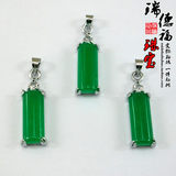 Jewelry Accessories Wholesale Exquisite Natural Malay Jade Pendant Emerald Pendant Ms. Necklace