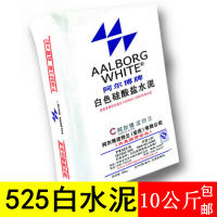Albo brand P.W52.5 white cement green environmental wall repair retail white cement 5 yuan/1KG