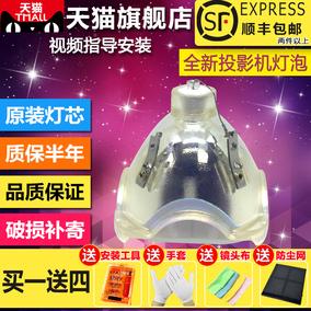 集大成适用于索尼投影机VPL-HW30ES/HW50ES/VW95ES灯泡LMP-H202