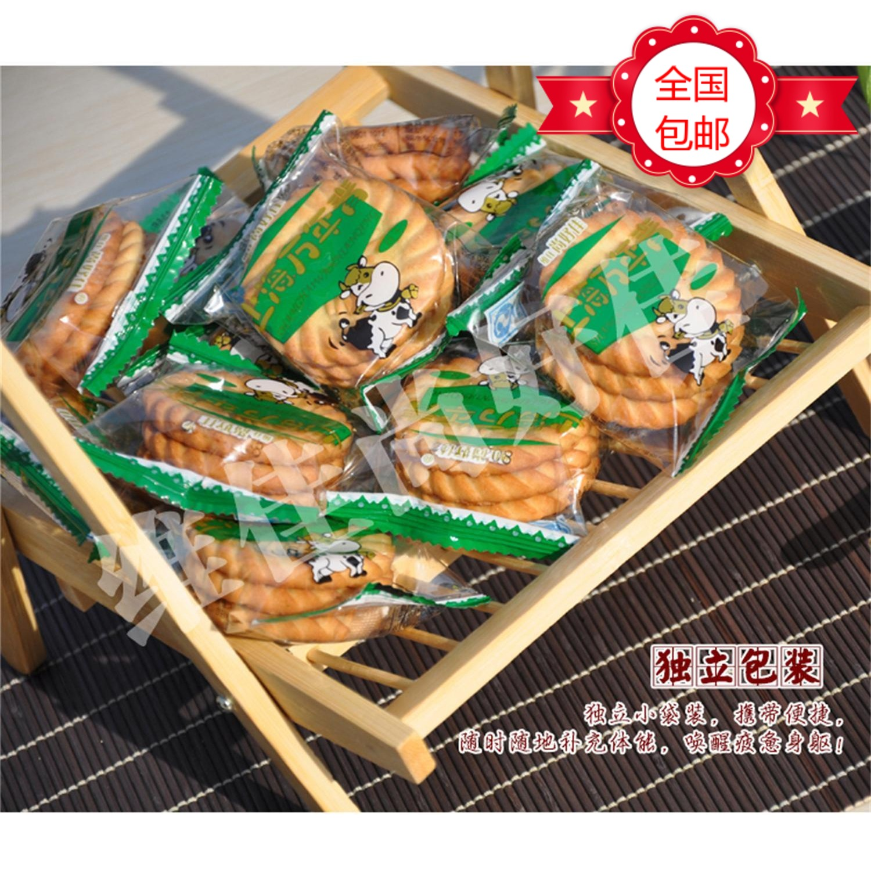 万年青酥性饼干