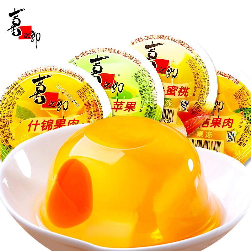 喜之郎果肉果冻200g多口味大杯装什锦蜜桔果冻布丁儿童零食品批发