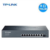 TP-Link TL-SL1210PE Enterprise 8-Port PoE Switch Wireless AP Monitoring PoE Power Supply Module