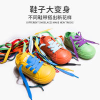 Kids.ing children's shoes original lace children's lace colorful candy color laces