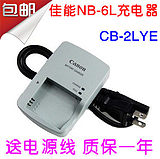 Canon IXUS 210 105 310 300HS 95 S95 SX240 Digital Camera Charger NB-6L