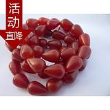 Old Jade Jade Old Town Old South Red Agate Drop Shaped 46 Beads Rosary Antique DIY Loose Beads