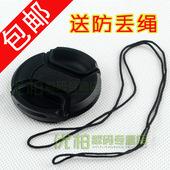 105 140 67mm镜头盖尼康D7500 D7000 D7100 D90 D80 D7200