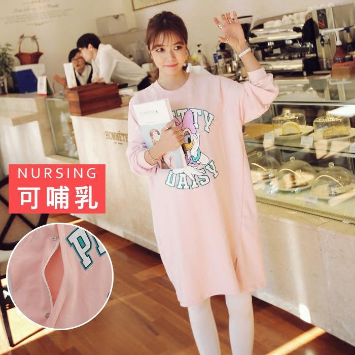 韩版哺乳期春装长袖喂奶衣外出纯棉中长款潮卫衣侧开口浦乳上衣粉