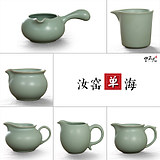 Ning is not fair, cup, tea, tea, home, kiln, kung fu tea set, open enamel, azure