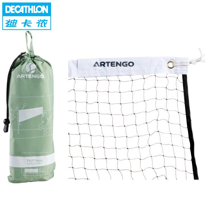 迪卡侬官网正品羽毛球网套装轻便简易便携式有袋子BMT