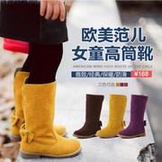 大童女童靴子2015秋冬新款儿童真皮加绒高筒靴蝴蝶结皮靴雪地靴棉