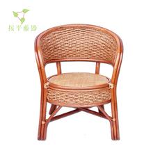 藤椅子阳台桌椅靠背椅滕椅休闲椅藤条编织简约现代藤编家具 公园椅